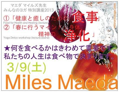 Nagoya 3/9/13