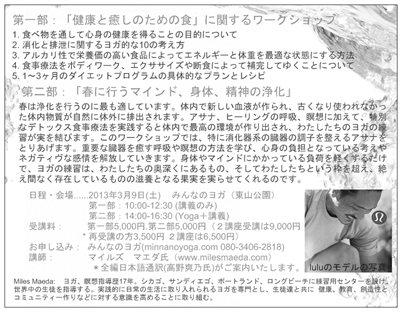 Nagoya-back 3/9/13