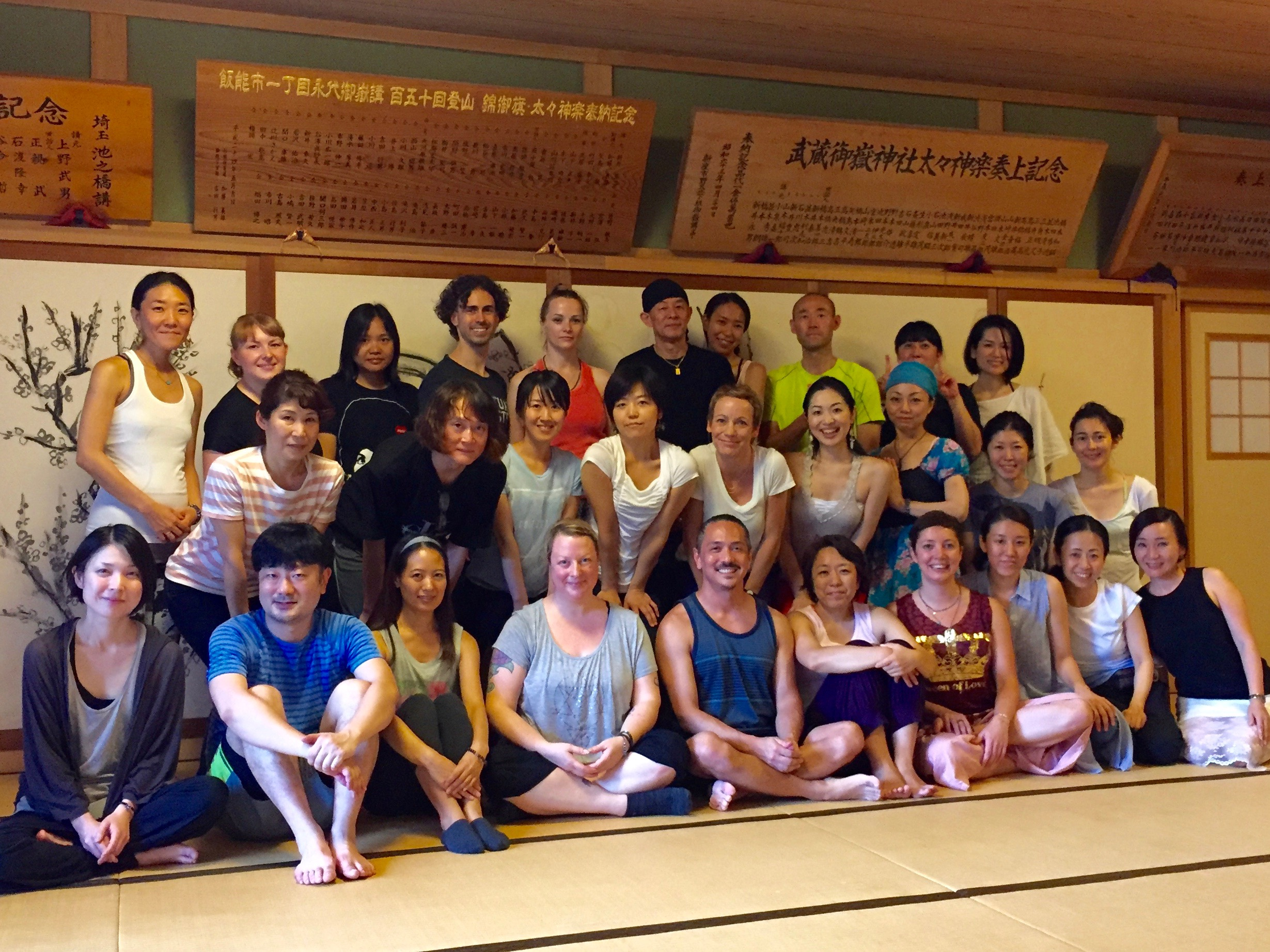 2016 Mitake Yoga Retreat